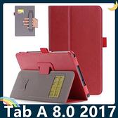 三星 Tab A 8.0 2017版 T385 手托支架保護套 牛皮紋側翻皮套 商務簡約 插卡 平板套 保護殼