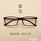 眼鏡框眼鏡男眼鏡框女超輕TR90眼鏡架簡...