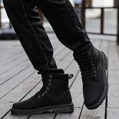 冬季男士馬丁靴中筒短靴韓版男靴潮高筒軍靴工裝男鞋加絨保暖棉鞋洛麗的雜貨鋪