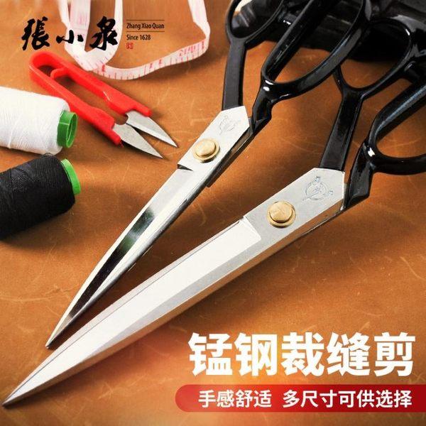 裁縫剪刀可調銅制鉚釘碳鋼 鍛打手工剪刀縫紉裁布服裝剪