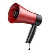 擴音器錄音喇叭揚聲器戶外地攤叫賣器手持宣傳可充電喊話擴音器喇叭大聲公 艾家