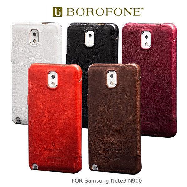 ☆愛思摩比☆ BOROFONE Samsung N900 Galaxy Note 3 奢華將軍 側翻磁扣皮套 保護套