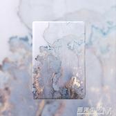 蘋果ipad air2保護套mini1/3/4休眠皮套2017新款ipad平板殼5簡約6 中秋節全館免運