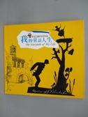 【書寶二手書T2/藝術_ZBV】安徒生童話世界特展 : 我的童話人生_陳又新撰文