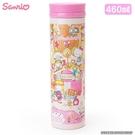 【SAS】 日本限定 三麗鷗家族 家族版 2用保溫保冷 保溫杯 / 保溫瓶 460ml
