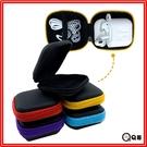 現貨【耳機包耳機收納盒】G74 收納包 拉鍊包 收納殼 收納盒 充電線收納 隨身小包 袋中袋 藥盒