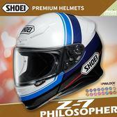 [中壢安信]日本 SHOEI Z-7 彩繪 PHILOSOPHER TC-2 藍白 全罩 安全帽 小帽體