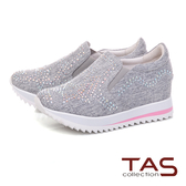 TAS 閃耀水鑽厚底休閒鞋-中性灰