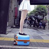小行李箱萬向輪旅行箱女16寸拉桿箱學生登機箱17迷你密碼箱18igo       智能生活館