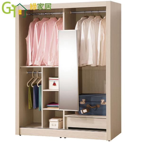 【綠家居】蜜莉 時尚5尺木紋推門式衣櫃(三吊桿+單抽屜+開放式層格)