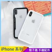 素色透明殼 iPhone SE2 XS Max XR i7 i8 i6 i6s plus 手機殼 手機套 全包邊素殼 保護殼保護套 防摔軟殼