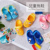 拖鞋 / 兒童拖【迪士尼TSUM TSUM洞洞拖-四色可選】迪士尼授權  室內外皆能穿著  戀家小舖台灣製