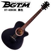 ★BGTM★BT-408CBK AA級英格曼雲杉面板木吉他 最新款!(黑色)