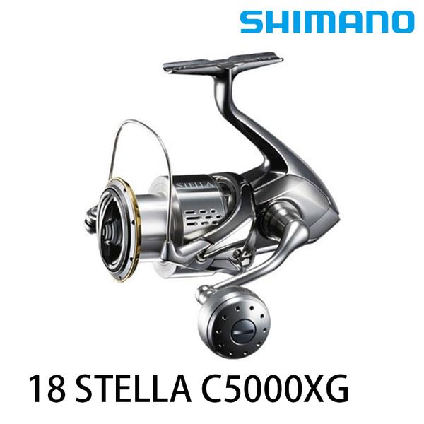 [送1000元折價券] 漁拓釣具 SHIMANO 18 STELLA C5000XG [紡車捲線器]