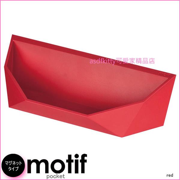 asdfkitty可愛家☆日本 pearl motif磁吸式 紅色 置物盒-可用於冰箱門.電腦主機..等任何可吸住的地方