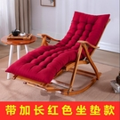 搖椅 搖搖椅躺椅大人午睡家用折疊竹椅子陽台休閒逍遙椅老人靠背藤睡椅【快速出貨】