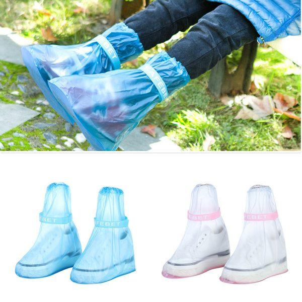 兒童雨鞋套防水雨靴兒童防雨鞋套雨天必備防水鞋套戶外旅遊學生必備 88072