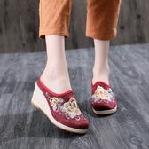 【Taroko】古典婦女布面繡花坡跟半拖鞋(5色可選)
