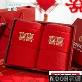 浴巾毛巾 大紅色雙喜字紅結婚慶情侶裝純棉毛巾禮盒私人定制繡字禮品 快速出貨