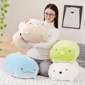 大號角落生物公仔毛絨可愛墻角生物長條抱枕軟抱著睡覺的玩偶韓國 moon衣櫥 YYJ