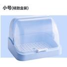 嬰兒餐具奶瓶防塵收納盒