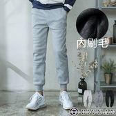 MIT不起毛球刷毛棉褲【SPG3155】OBIYUAN縮口休閒褲/長褲共3色