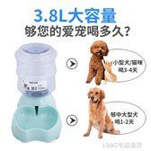 寵物餵食器 狗狗飲水器寵物自動喂食器喂水喝水器掛式貓咪飲水機狗碗寵物用品 1995生活雜貨igo