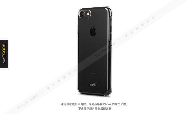 Moshi XT Clear iPhone 8 / 7 4.7吋 透明 超薄 保護殼 公司貨