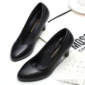 舒適中跟面試禮儀職業女鞋黑色單鞋大碼學生高跟鞋軟底工作平底鞋 果果輕時尚