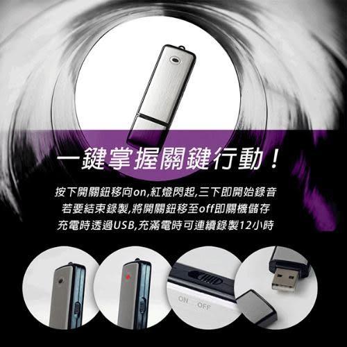 【8g錄音筆 】aibo 8G超隱密性隨身碟錄音筆上課+演講+談判+會議 隨插即用