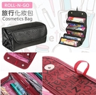 包包   多用途化妝品收納包 手拿包 化妝品 眼線筆雜物收納包 手拿包 【CTP017】-收納女王