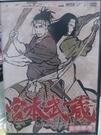 挖寶二手片-B13-059-正版DVD*動畫【宮本武藏-雙劍飛馳之夢】-日語發音