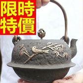日本鐵壺-竹鳥釜形鑄鐵南部鐵器茶壺 64aj13【時尚巴黎】