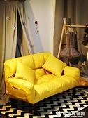 懶人沙發單雙人小戶型沙發床簡易摺疊網紅款臥室陽台小沙發榻榻米 NMS快意購物網