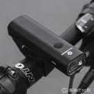 洛克兄弟自行車燈夜騎強光手電筒USB充電...