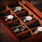 (交換禮物)木質制天窗帶鎖扣手表盒首飾品手串鏈收納藏儲物展示盒子