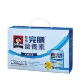 桂格完膳營養素低糖少甜-香草口味(250mlx8) 【康是美】