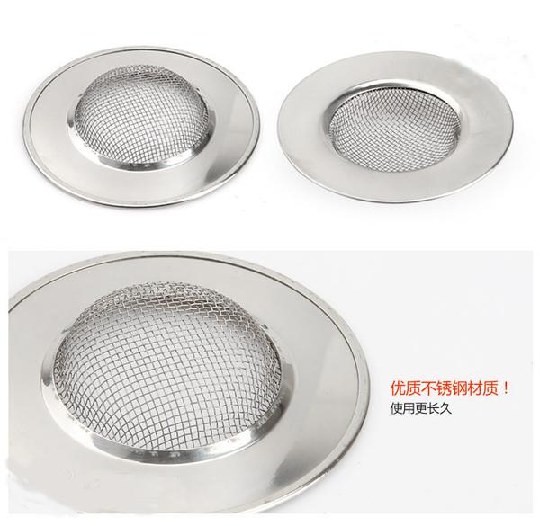 尺寸超過45公分請下宅配廚房水槽洗菜盆不銹鋼水池排水口過濾網器