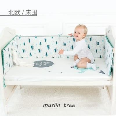muslin寶寶嬰兒床圍護欄防撞圍擋嬰兒床護欄床上用品四季通用 LL336『寶貝兒童裝』