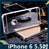 iPhone 6/6s Plus 5.5吋 電鍍鏡面矽膠套 軟殼 奢華時尚 可搭指環 加厚全包款 保護套 手機套 手機殼