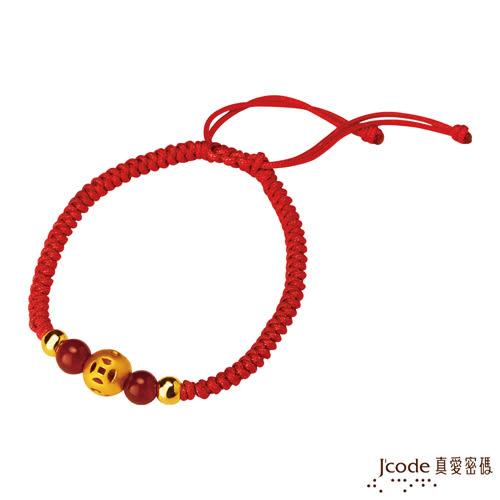 J'code真愛密碼-錢滾錢 黃金手鍊-紅