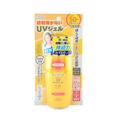 KOSE高絲 SUNCUT UV曬可皙 高效防曬隔離凝露(極效防水型) 100g ◆86小舖 ◆