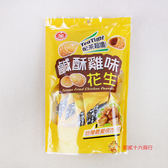 台灣零食生機達人_鹹酥雞風味花生180g_18入【0216零食團購】4716171821011