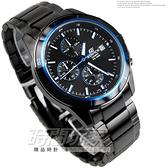 EDIFICE EFR-526BK-1A2三眼錶 IP黑電鍍 不銹鋼 藍黑配色 黑面 48mm 男錶 EFR-526BK-1A2VUDF CASIO卡西歐