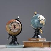 工業風復古創意地球儀鐘擺件書房辦公室客廳櫥櫃裝飾品擺設 DR21775【Rose中大尺碼】