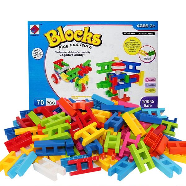 AH窗型積木 70PCS 萬能教育積木 益智H型積木 小小萬能積木 創意拼插 積木玩具 0101 與lasy相容