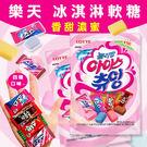 韓國 LOTTE 冰淇淋軟糖 63g