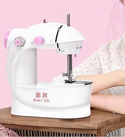 家用迷你 小型全自動多功能吃厚電動微型臺式縫紉機 LY2245『愛尚生活館』