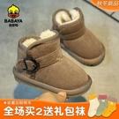 芭芭鴨兒童雪地靴2020新款童靴男童棉靴子寶寶女童短靴冬鞋子 快速出貨