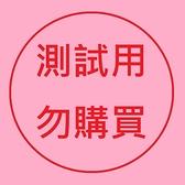 07/22-測試k